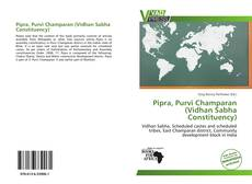 Pipra, Purvi Champaran (Vidhan Sabha Constituency)的封面