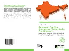 Bookcover of Ramnagar, Paschim Champaran (Vidhan Sabha Constituency)