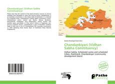 Bookcover of Chandankiyari (Vidhan Sabha Constituency)