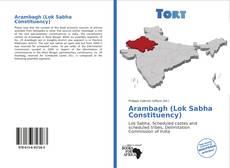 Capa do livro de Arambagh (Lok Sabha Constituency)