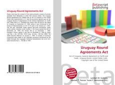 Uruguay Round Agreements Act的封面