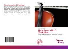 Обложка Piano Sonata No. 2 (Prokofiev)