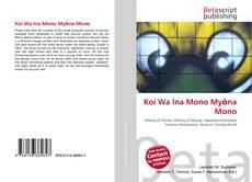Copertina di Koi Wa Ina Mono Myōna Mono