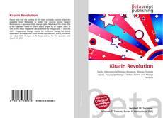 Couverture de Kirarin Revolution