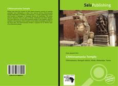 Chhinnamasta Temple的封面