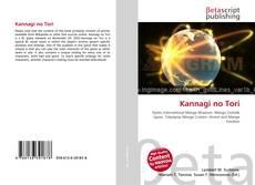 Capa do livro de Kannagi no Tori