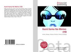 Capa do livro de Kami-Sama No Memo-chō