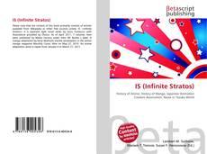 Borítókép a  IS (Infinite Stratos) - hoz