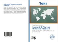 Bookcover of Loktantrik Morcha Himachal Pradesh