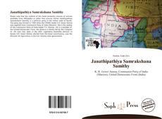 Buchcover von Janathipathiya Samrakshana Samithy