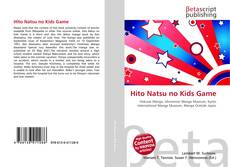 Bookcover of Hito Natsu no Kids Game