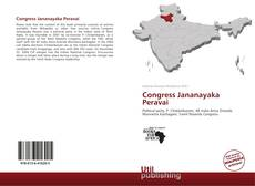 Congress Jananayaka Peravai的封面
