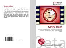 Bookcover of Genma Taisen