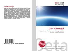 Gen Fukunaga的封面