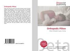 Обложка Orthopedic Pillow