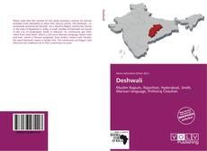 Bookcover of Deshwali