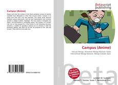 Bookcover of Campus (Anime)