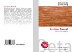 An-Nasir Dawud的封面