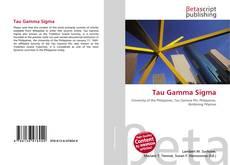 Обложка Tau Gamma Sigma