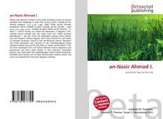 an-Nasir Ahmad I.的封面