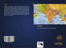 Bookcover of Mohil