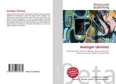 Capa do livro de Avenger (Anime)