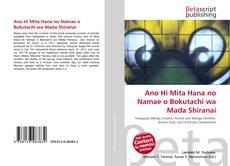 Bookcover of Ano Hi Mita Hana no Namae o Bokutachi wa Mada Shiranai