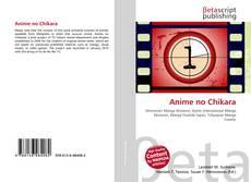 Bookcover of Anime no Chikara