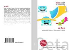 Buchcover von Ai-Ren