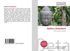 Bookcover of Bathos (Arkadien)