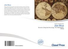 Bookcover of Jian Shuo