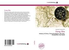Bookcover of Jiang Shu