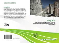 Capa do livro de Jiang Wan