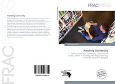 Обложка Harding University