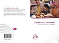Eureka Seven Characters的封面