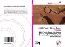 Обложка 2010 Family Circle Cup – Singles