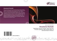 Bookcover of Anastasia Kostaki