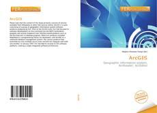 Обложка ArcGIS