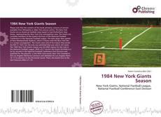 Обложка 1984 New York Giants Season