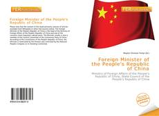 Bookcover of Foreign Minister of the People's Republic of China