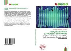 Portada del libro de Kenji Yamamoto (Composer born 1964)