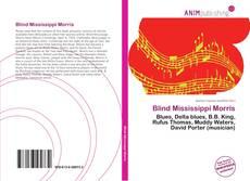 Обложка Blind Mississippi Morris