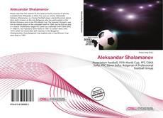 Portada del libro de Aleksandar Shalamanov