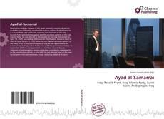Capa do livro de Ayad al-Samarrai