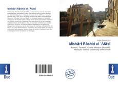 Mishārī Rāshid al-ʿAfāsī kitap kapağı