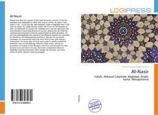 Обложка Al-Nasir