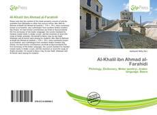 Buchcover von Al-Khalil ibn Ahmad al-Farahidi