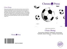Bookcover of Chen Dong