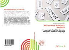 Bookcover of Muhammad Mahdi Al-Jawahiri