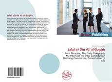 Обложка Jalal al-Din Ali al-Saghir